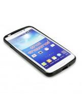 Elastyczne etui na telefon Samsung G 7102 Grand 2
