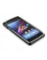 Elastyczne etui na telefon Sony Xperia E2