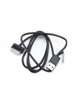 Kabel: wtyk USB - wtyk Samsung  Galaxy TAB 1, 2 (30-pin)