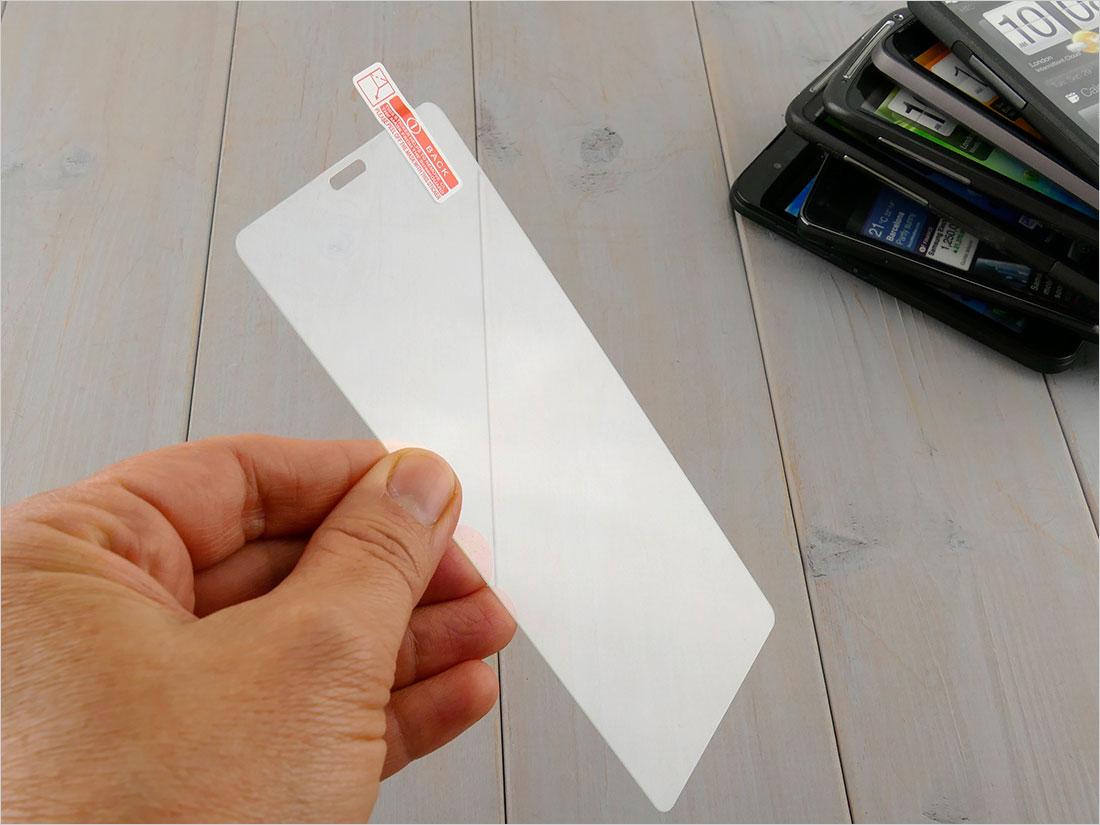 Szkło hartowane na telefon Sony Xperia L3