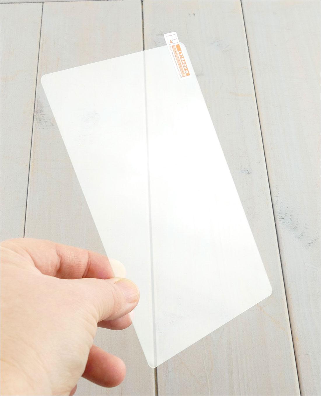 Szkło hartowane w dłoni -Q88 Tablet PC 7 cali