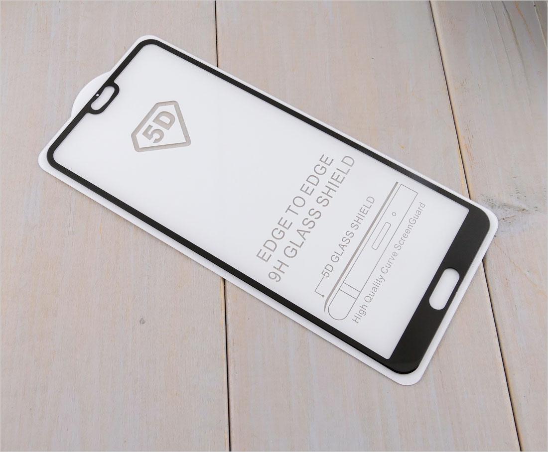 ochrona szkła Huawei P20