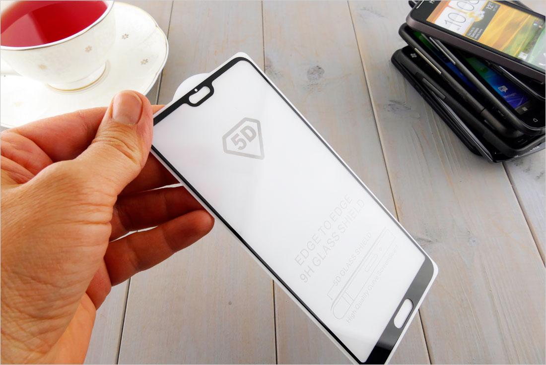 ochrona szkła Huawei P20 Pro