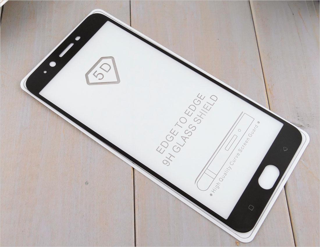 Szkła hartowane zaokrąglone do telefonów Oppo R9s