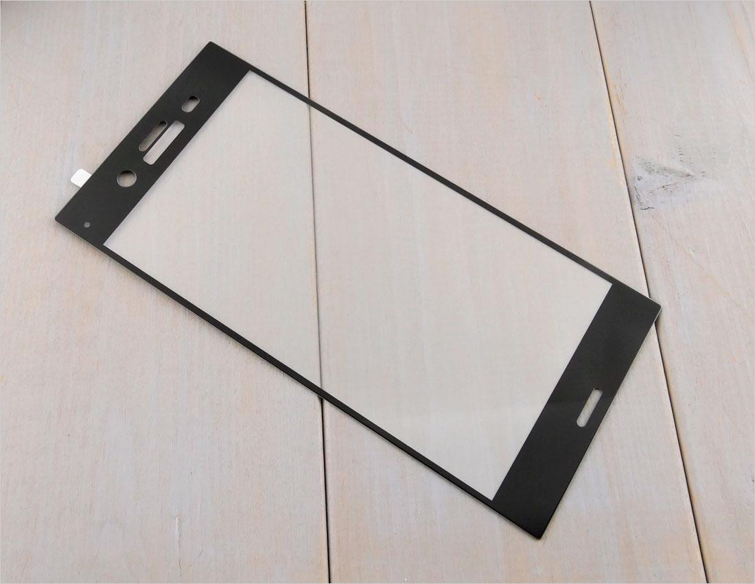 szkło hartowane na telefon Sony Xperia XZ1 (G8341, G8343)