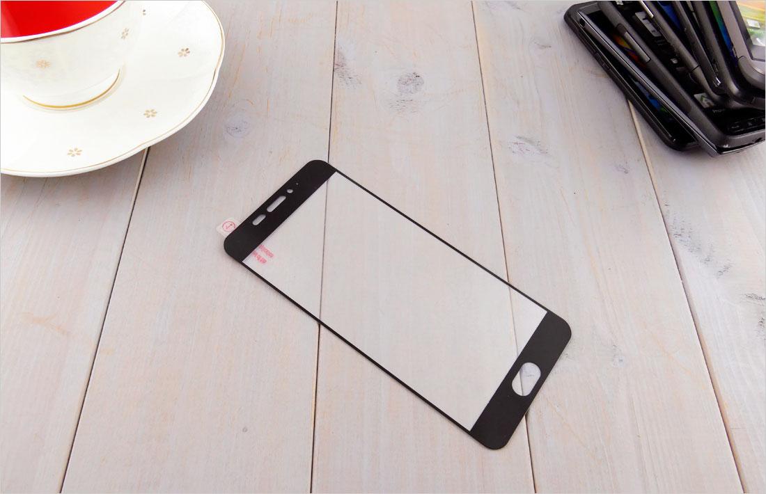 szkło chroniące smartfona