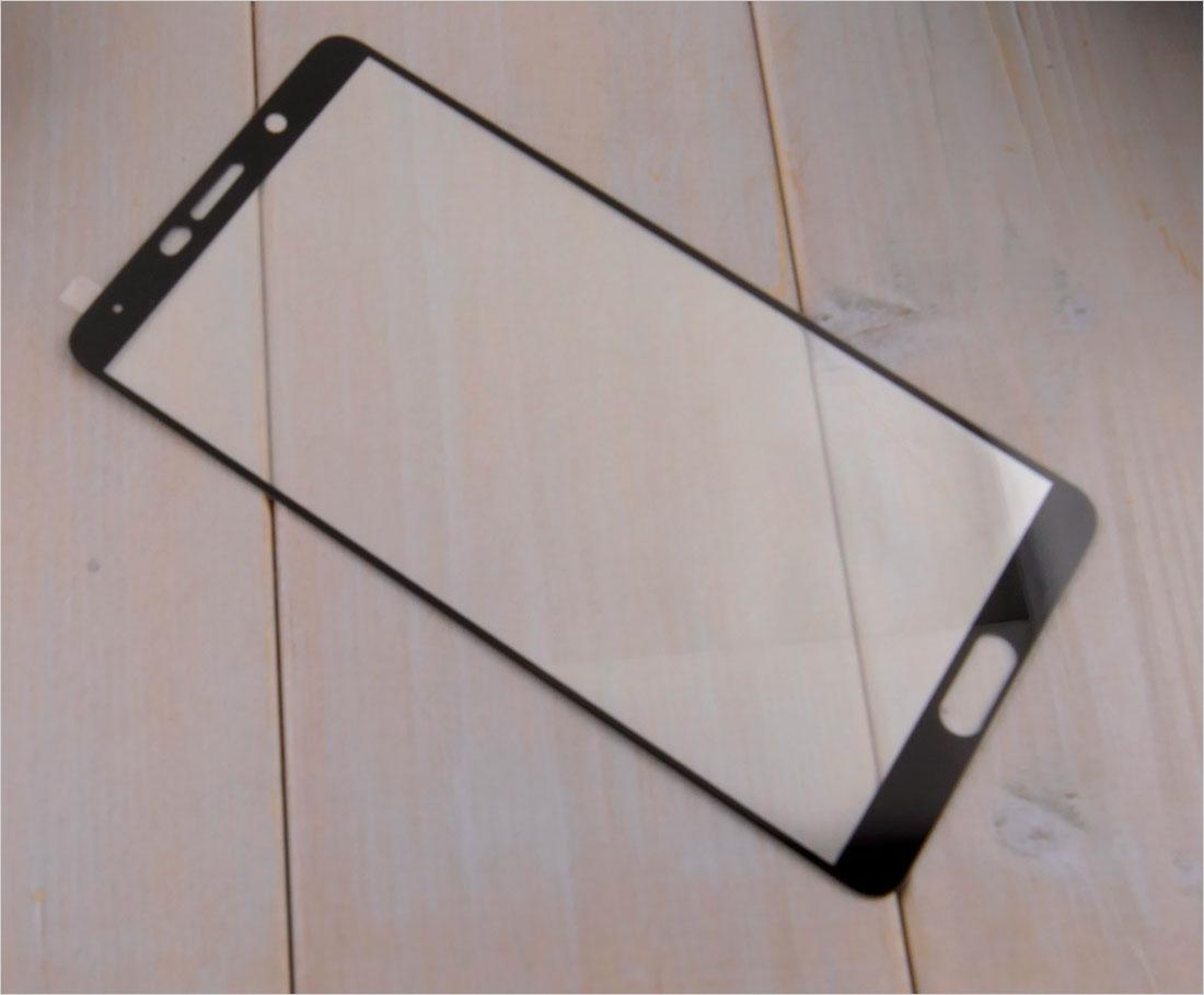szkło chroniące ekran telefonu