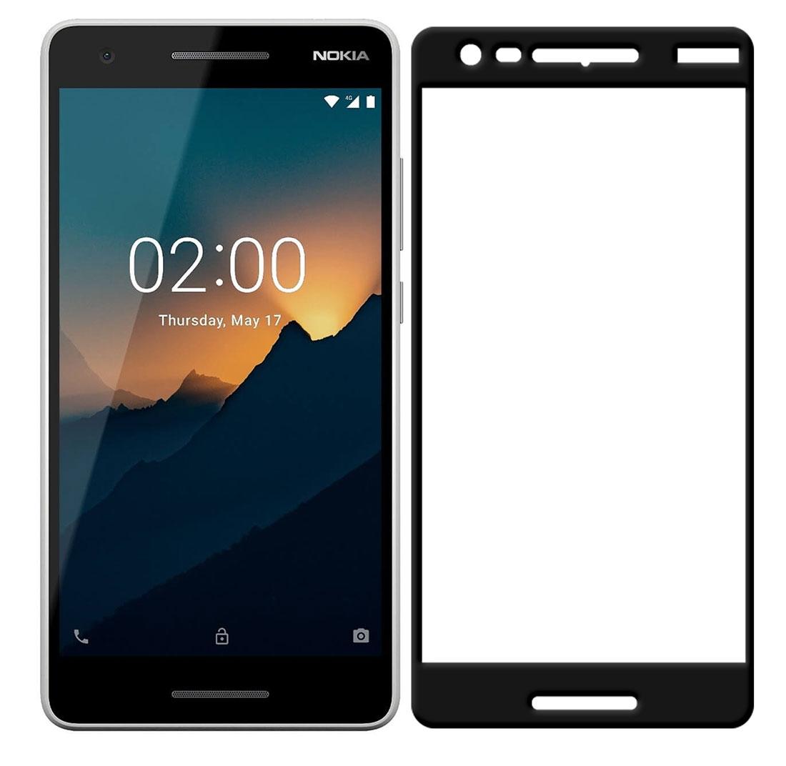 szkło na telefon Nokia 2.1