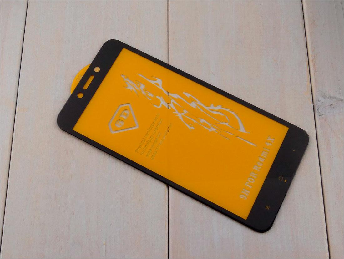 Szkło hartowane na telefon Xiaomi Redmi 4X