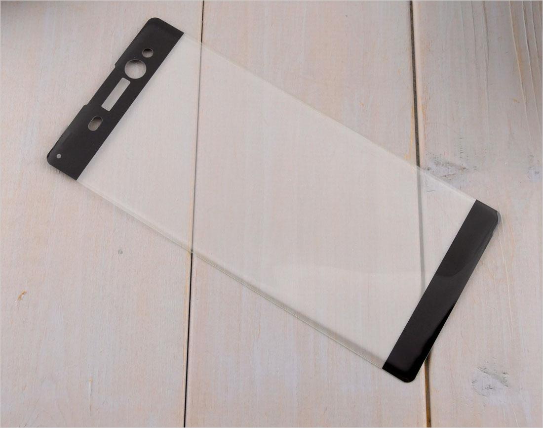 Szkło hartowane do telefonu Sony XA Ultra