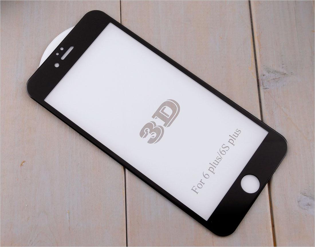 Dedukowane szkło hartowane na telefon Apple iPhone 6/6s plus