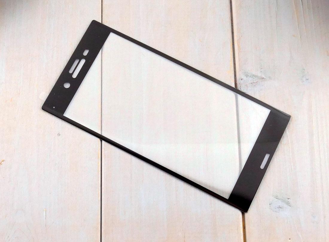 szkło hartowane na telefon Sony Xperia XZ