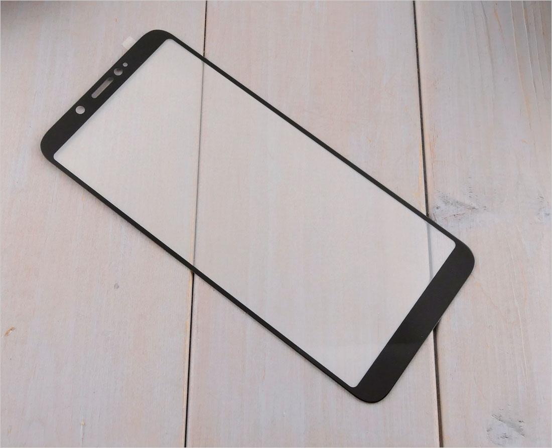 szkło hartowane to telefony ZTE nubia V18