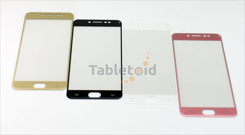 szkło ochronne na telefon Vivo X7