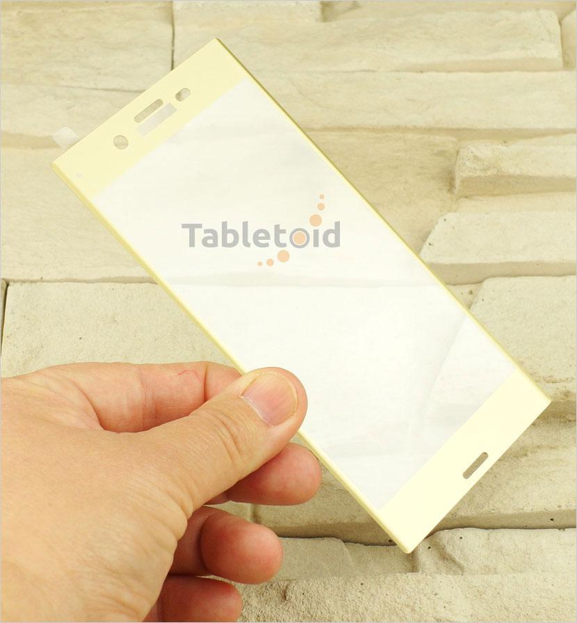 szkło ochronne na telefon Sony Xperia XZ F8331