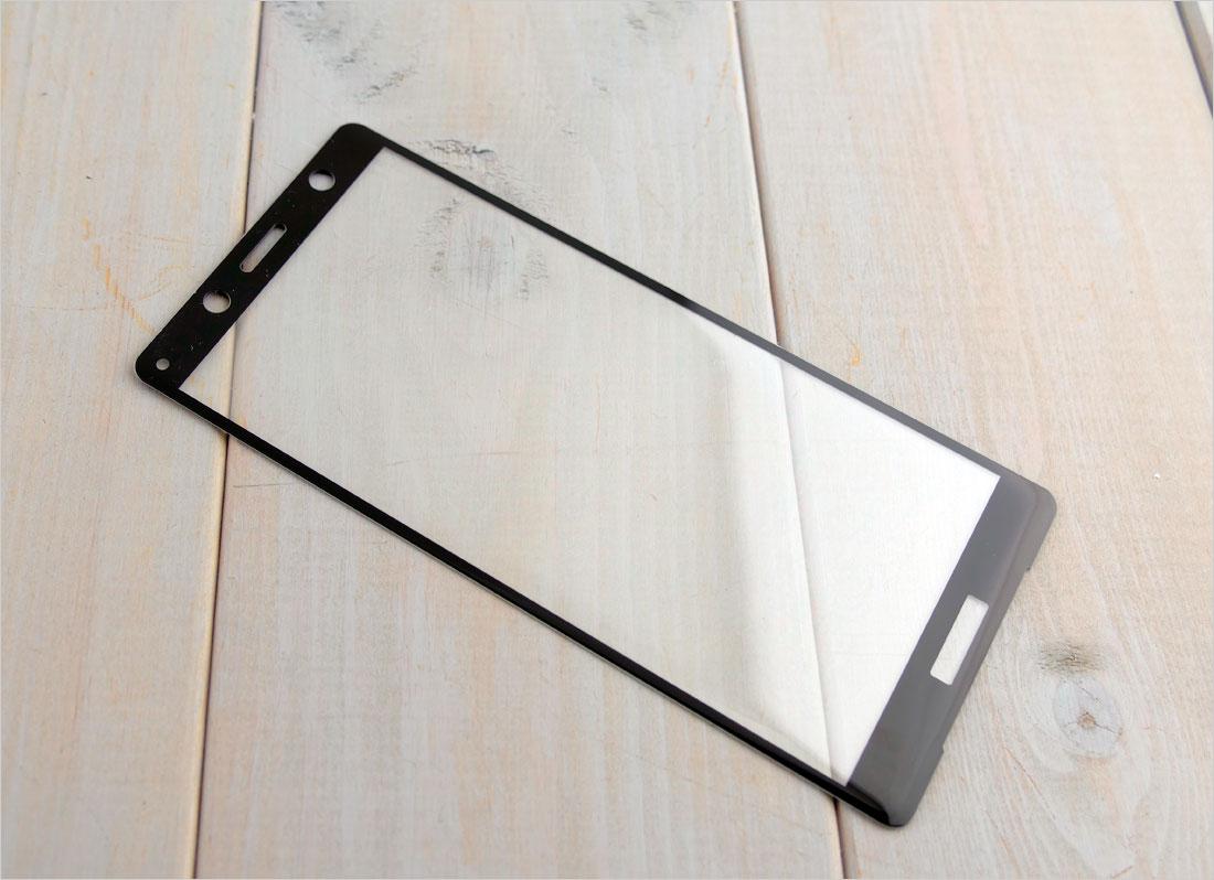 szkło hartowane na telefon Sony Xperia XZ2 Compact H8314