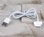Przejściówka na kabelku: wtyk USB do iPad 1,2,3