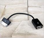 Przejściówka na kabelku: gniazdo USB do iPad 1,2,3