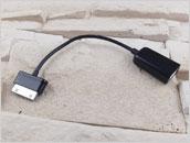 Przejściówka – adapter Samsung Tab 1, 2 do USB