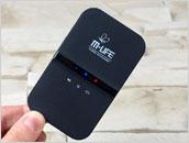 Router bezprzewodowy z wbudowanym modemem 3G