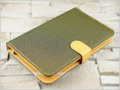 Żółte etui z klawiaturą do tabletu 7.0
