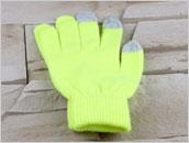 Rękawiczki do ekranów dotykowych - ŻÓŁTE