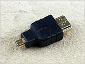 Przejście: wtyk HDMI -> wtyk micro HDMI do tabletu