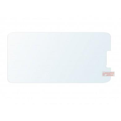 Dedykowane szkło hartowane do telefonu Lenovo Vibe C A2020