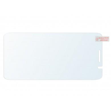 Dedykowane szkło hartowane do telefonu HTC Desire 825