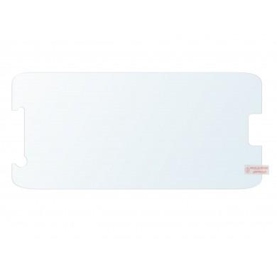 Dedykowane szkło hartowane do telefonu HTC M10, One 10