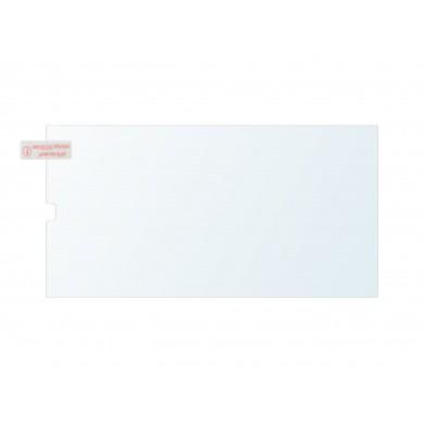 Dedykowane szkło hartowane do telefonu HTC Desire 530, 630