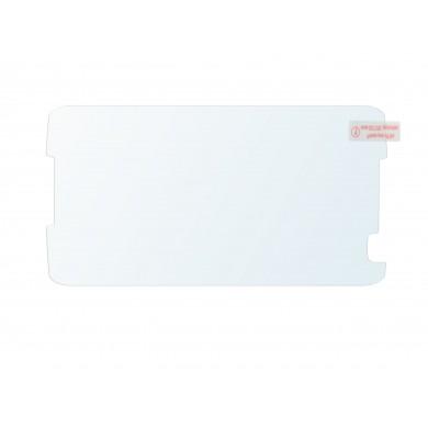 Dedykowane szkło hartowane do telefonu HTC Desire 828