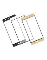 Zaokrąglone szkło hartowane 3D do telefonu Huawei P9, tempered glass, 9h, w dobrej cenie