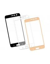 Zaokrąglone szkło hartowane 3D do telefonu HTC U11, tempered glass, 9h, w dobrej cenie