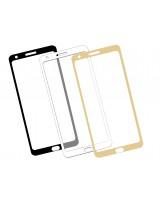 Zaokrąglone szkło hartowane 3D do telefonu LG G6